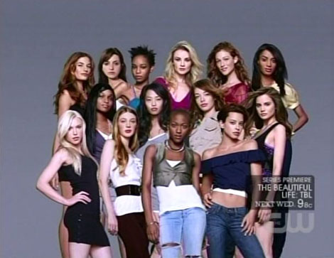 Antm13_1_girls_space