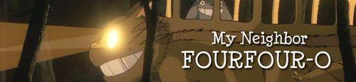 Fourfourbanner37