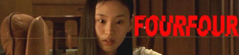 Fourfourbanner74