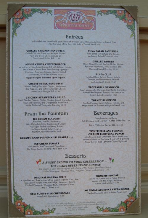 Disney_15_menu