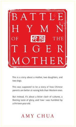 Tiger_mother2