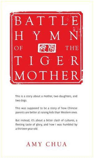 Tiger_mother2