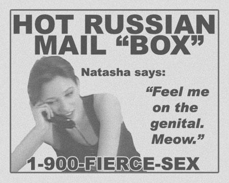 Natasha_ad