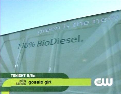 Antm_biodiesel