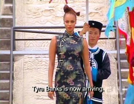 Tyra_chinesejesus