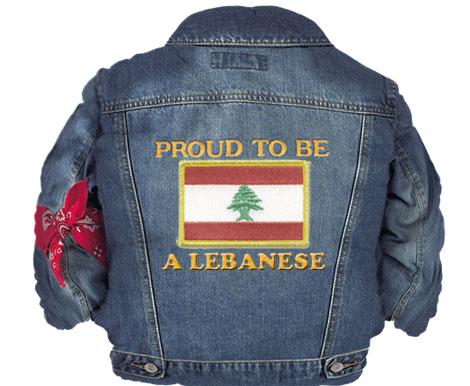 Lebanese_jacket