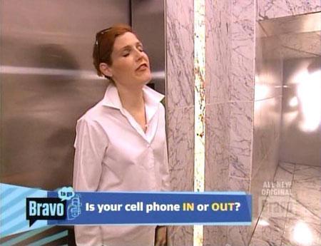 Laura_elevator2