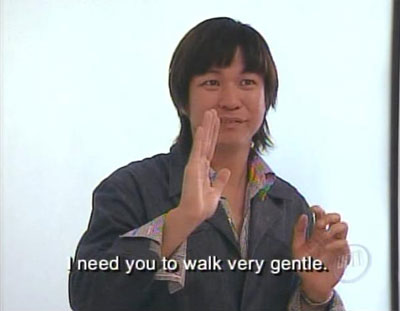 Yui_jongnarangsin_gentle1