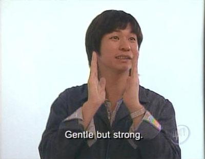 Yui_jongnarangsin_gentle2